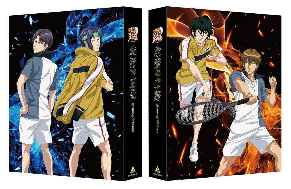アニメ, キッズアニメ  vs Game of Future Blu-ray BOX Blu-ray