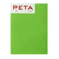PCM竹尾 付箋 PETA L 透ける付箋 20枚 スプリンググリーン 1736346