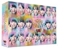 NOGIBINGO!9 Blu-ray BOX【Blu-ray】