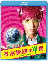 斉木楠雄のΨ難 ブルーレイ&DVDセット【Blu-ray】