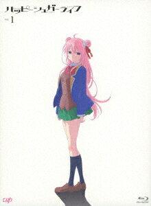 ハッピーシュガーライフ Vol.1【Blu-ray】 [ 花澤香菜 ]
