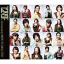 【送料無料】TRF 20TH Anniversary COMPLETE SINGLE BEST(3CD+DVD) [ TRF ]