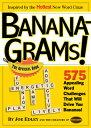 Bananagrams!: The Official Book BANANAGRAMS [ Abe And Rena Nathanson ]
