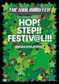 THE IDOLM@STER 8th ANNIVERSARY HOP!STEP!!FESTIV@L!!! @MAKUHARI0922