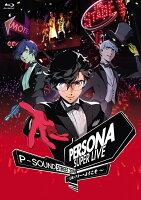 PERSONA SUPER LIVE P-SOUND STREET 2019 〜Q番シアターへようこそ〜(通常盤 2BD)【Blu-ray】