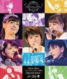 Juice=Juice ファーストライブツアー2015 〜Special Juice〜【Blu-ray】 [ Juice=Juice ]