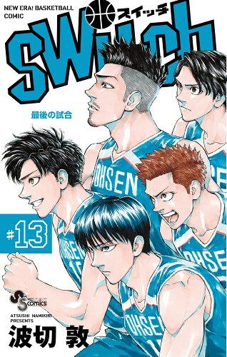 switch(13)
