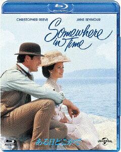 ある日どこかで【Blu-ray】