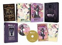 魔界王子 devils and realist 6 【初回限定仕様】【Blu-ray】
