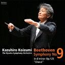 ベートーヴェン:交響曲 第9番 ニ短調 作品125「合唱付き」 [ 小泉和裕 九州交響楽団 ]