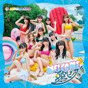 WELCOME☆夏空ピース!!!!! (CD+Blu-ray) [ SUPER☆GiRLS ]