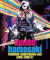 ayumi hamasaki PREMIUM COUNTDOWN LIVE 2008-2009 A【Blu-ray】