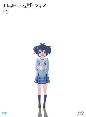 ハッピーシュガーライフ Vol.2【Blu-ray】 [ 花澤香菜 ]