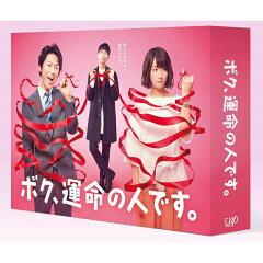 ありがた迷惑な山田涼介主演ドラマが決定か