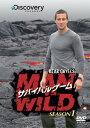 【楽天ブックスならいつでも送料無料】サバイバルゲーム MAN VS. WILD シーズン1 DVD-BOX [ ベ...