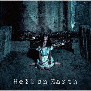 Hell on Earth (初回盤 CD+DVD)画像