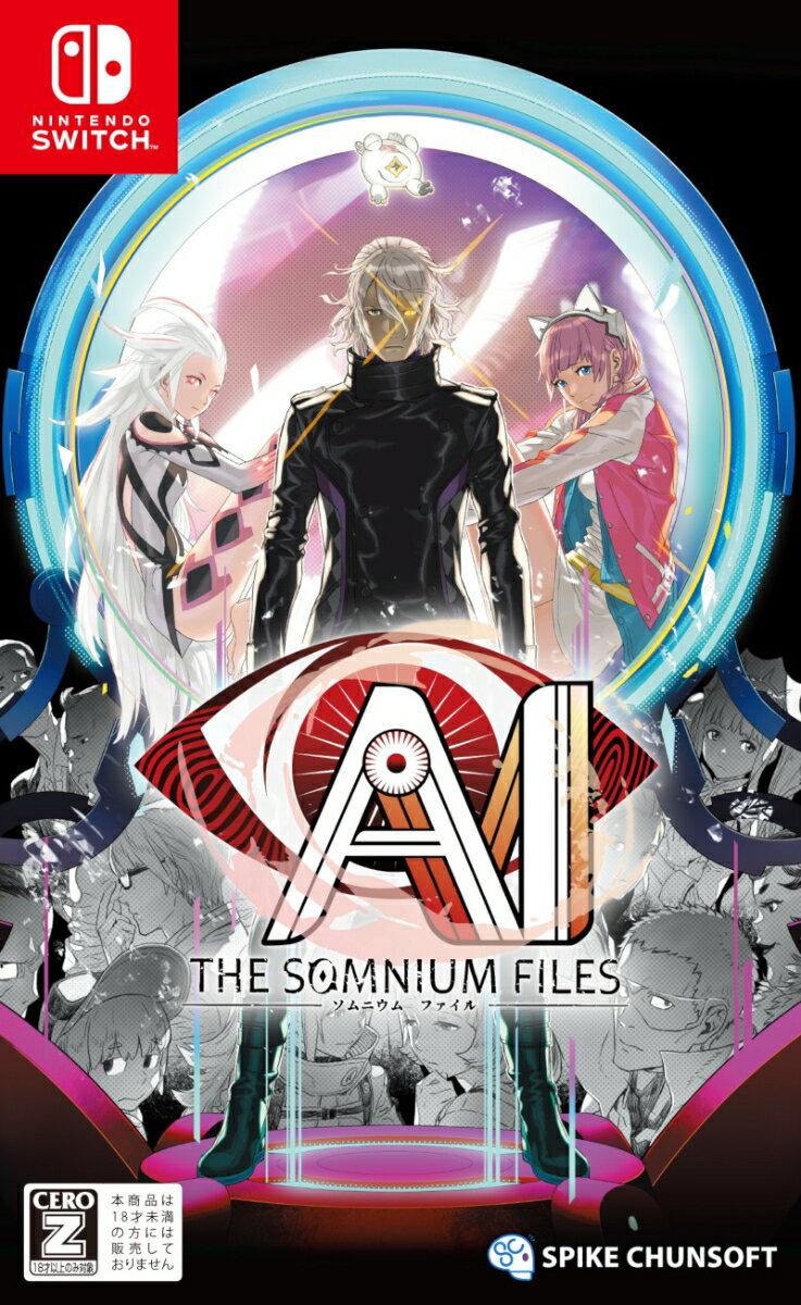 AI: ソムニウム ファイル Nintendo Switch版
