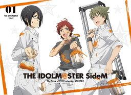アイドルマスター SideM 1(完全生産限定版)