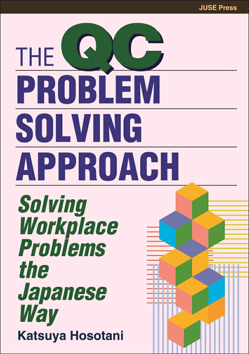 THE QC PROBLEM-SOLVING APPROACH画像
