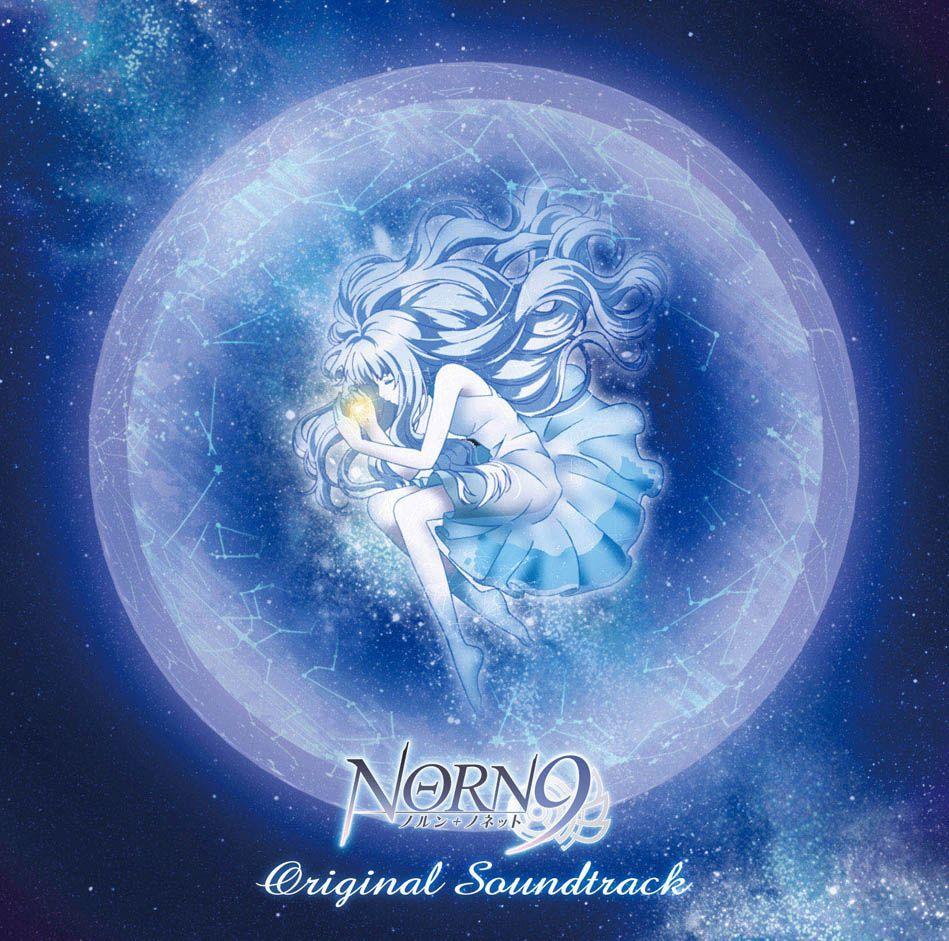 アニメ 『ノルン+ノネット』 オリジナルサウンドトラック画像