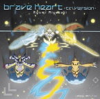 brave heart -tri.Version- [ 宮崎歩 ]
