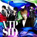 【送料無料】V.I.P(初回生産限定盤B CD+DVD) [ シド ]