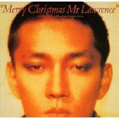 戦場のメリークリスマス - 30th Anniversary Edition - [ 坂本龍一…