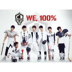 【送料無料】【輸入盤】1st Single: We, 100% [ 100% (Korea) ]