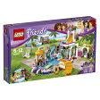 レゴ(LEGO)フレンズ ドキドキウォーターパーク 41313