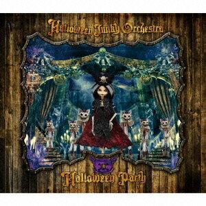 【楽天ブックスならいつでも送料無料】HALLOWEEN PARTY(数量限定 CD+DVD) [ HALLOWEEN JUNKY OR...