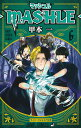 マッシュルーMASHLE- 6 (ジャンプコミックス) [ 甲本 一 ]