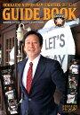 【送料無料】北海道日本ハムファイターズオフィシャルガイドブック(2012)