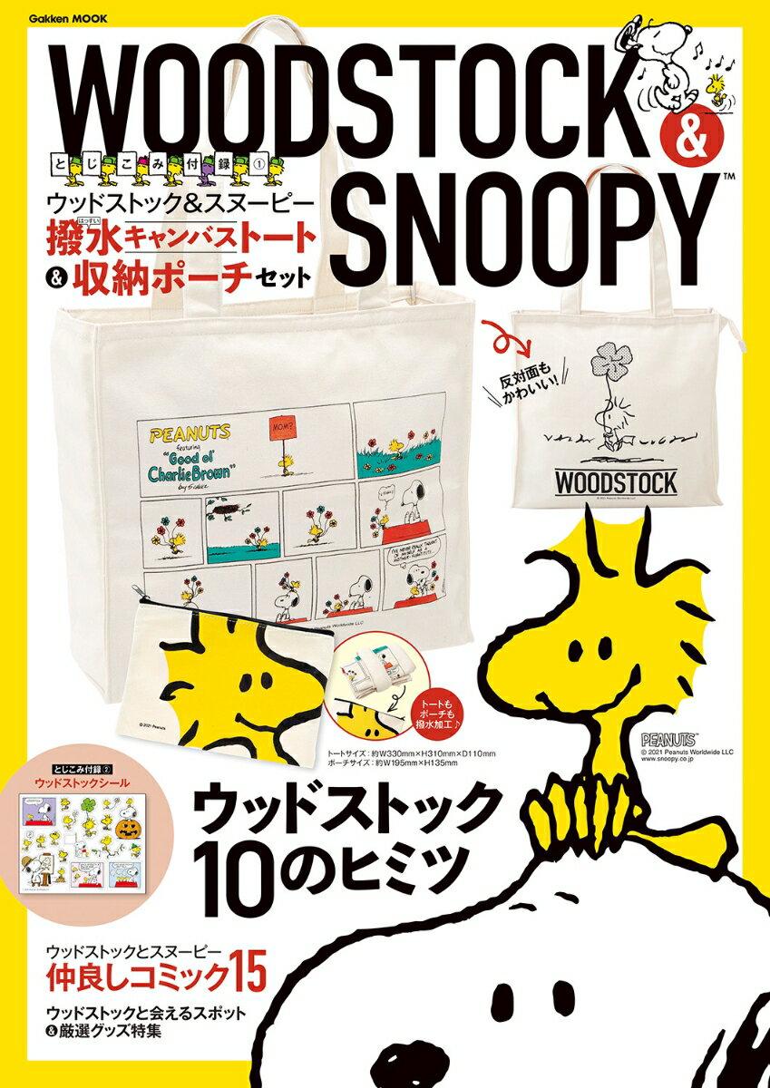 本・雑誌・コミック, その他 WOODSTOCK SNOOPY