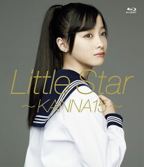 【楽天ブックスならいつでも送料無料】Little Star 〜KANNA15〜【Blu-ray】 [ 橋本環奈 ]