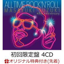 【楽天ブックス限定先着特典】【楽天ブックス限定 オリジナル配送BOX】ALL TIME ROCK 'N' ROLL (初回限定盤 4CD) (オリジナルポーチ)