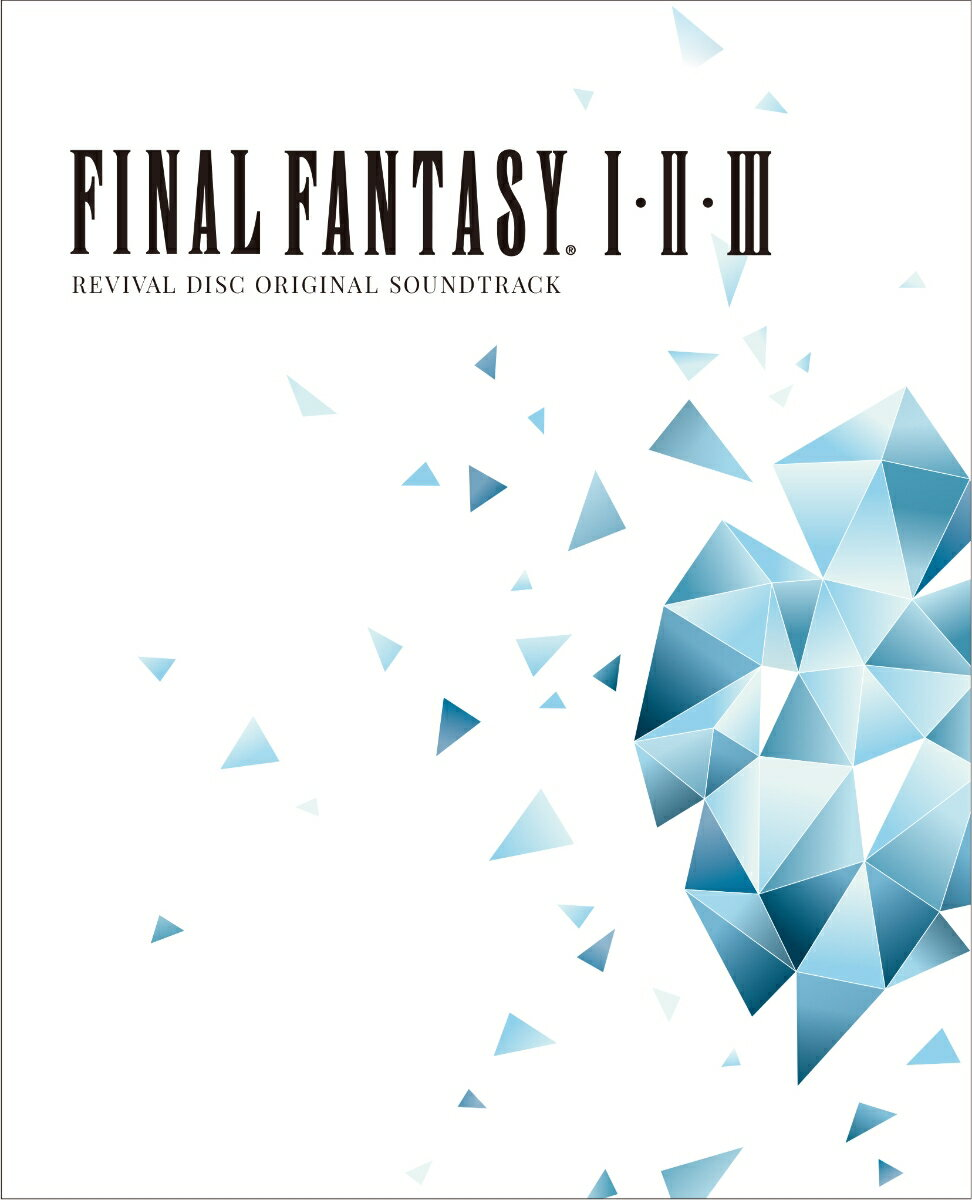 FINAL FANTASY I II III Original Soundtrack Revival Disc(映像付サントラ/Blu-ray Disc Music)画像