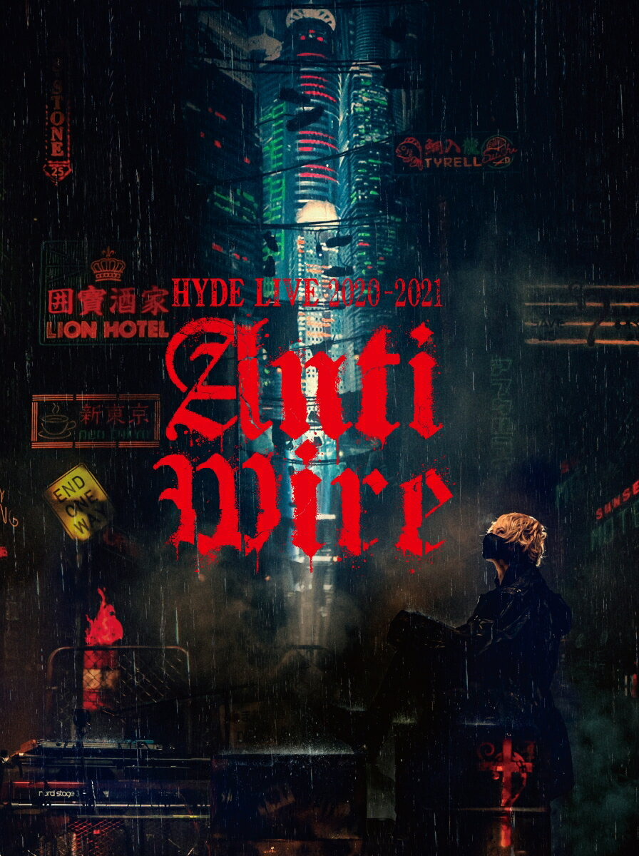 HYDE LIVE 2020-2021 ANTI WIRE(初回限定盤)【Blu-ray】