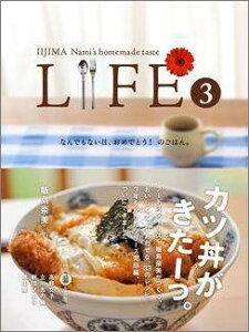 【送料無料】LIFE 3 [ 飯島 奈美 ]