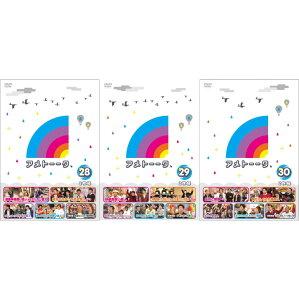 【楽天ブックスならいつでも送料無料】【DVD3巻セット】アメトーーク! DVD 28,29,30 [ 雨上がり...