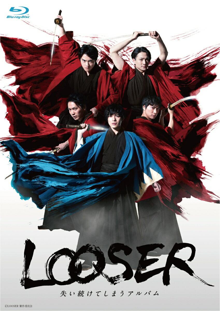 舞台「LOOSER 失い続けてしまうアルバム」【Blu-ray】