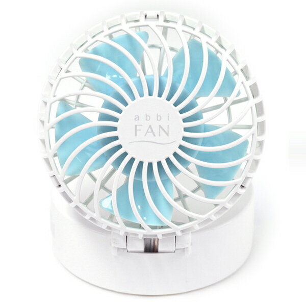 abbi Fan ハンズフリーポータブル扇風機ミラー付き ホワイト