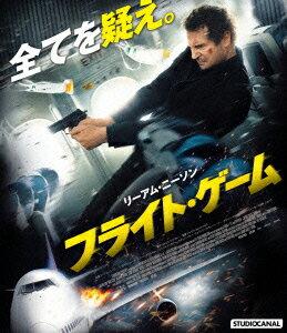 フライト・ゲーム【Blu-ray】 [ リーアム・ニーソン ]