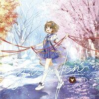 yuanfen (初回限定盤 CD+DVD)