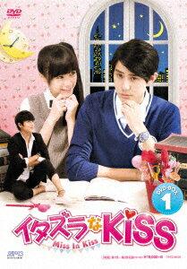 イタズラなKiss〜Miss In Kiss DVD-BOX1画像