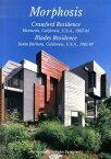 モーフォシス クロフォード邸/ブレーズ邸 1987-91アメリカ合衆国,カリフォルニア州,モ (世界現代住宅全集) [ 二川由夫 ]
