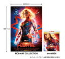 【セット組】マーベル20作品 MCU ART COLLECTION(数量限定)【Blu-ray】