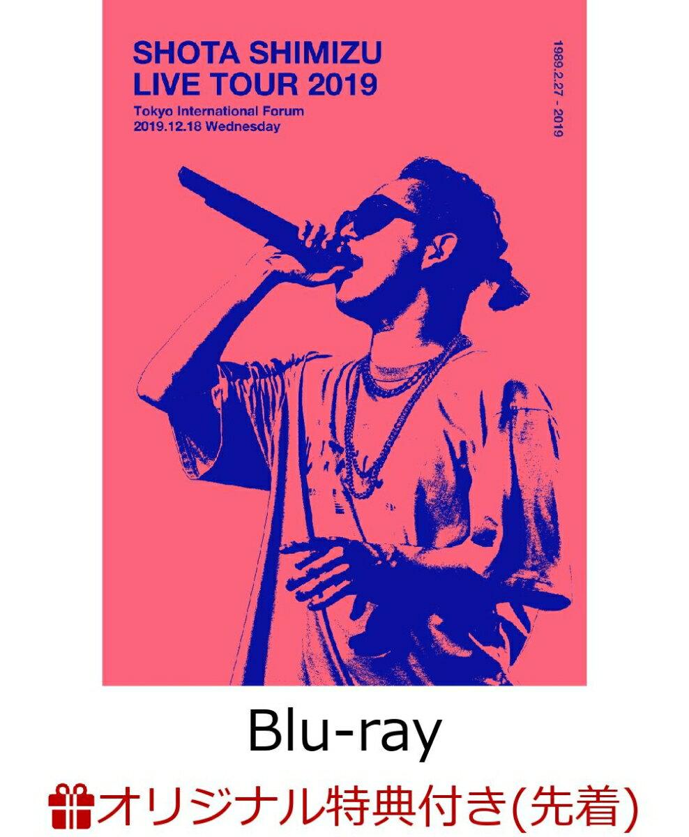 【楽天ブックス限定先着特典】清水翔太 LIVE TOUR 2019(クリアポーチ)【Blu-ray】