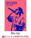 【楽天ブックス限定先着特典】清水翔太 LIVE TOUR 2019(クリアポーチ)【Blu-ray】 [ 清水翔太 ]