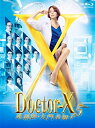 ドクターX 〜外科医・大門未知子〜5 Blu-ray-BOX...