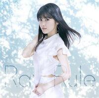Ray Rule (初回限定盤 CD+DVD)
